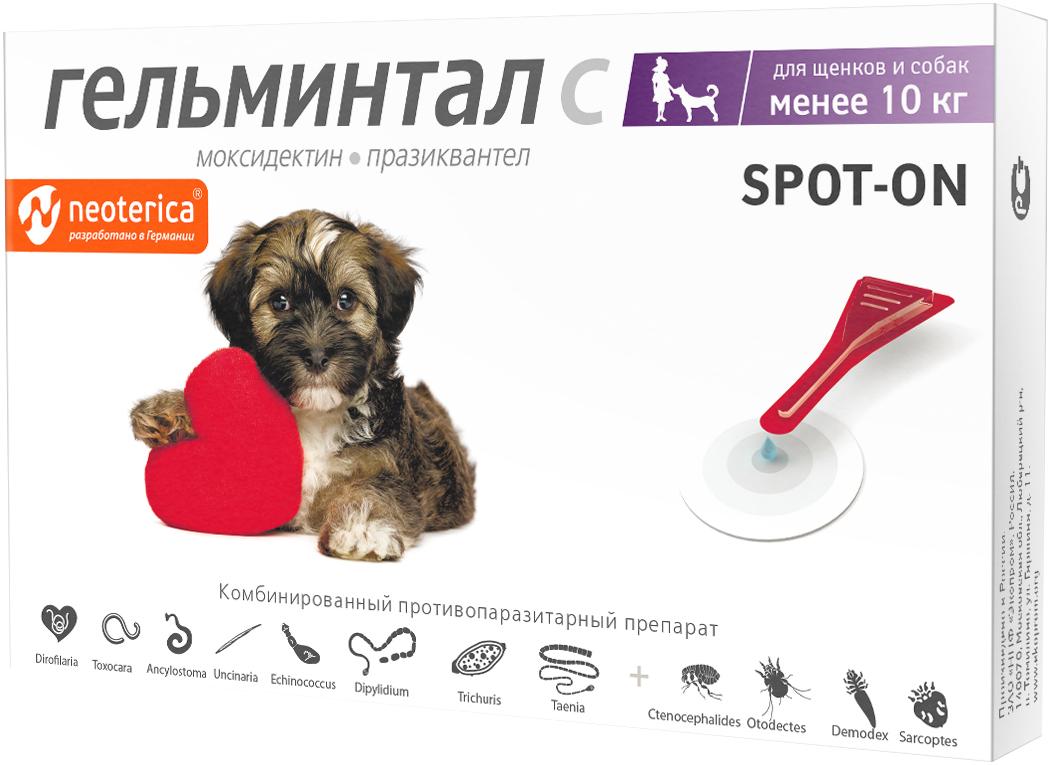 Фото - гельминтал с Spot-on антигельминтик для щенков и взрослых собак весом до 10 кг (1 уп) гельминтал капли spot on на холку для кошек от 4 до 10 кг
