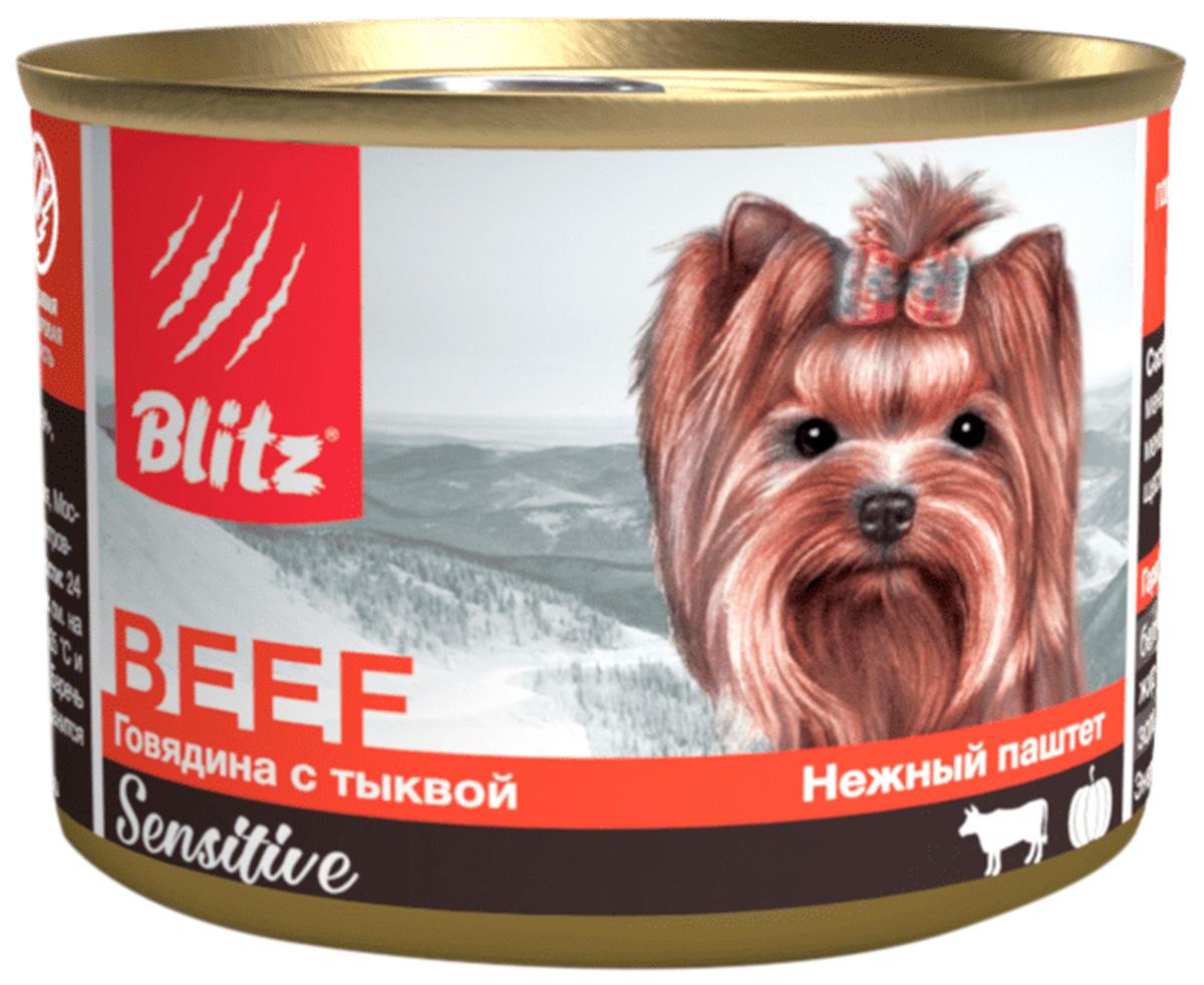 Blitz Sensitive для собак мелких пород паштет с говядиной и тыквой  (200 гр х 24 шт)