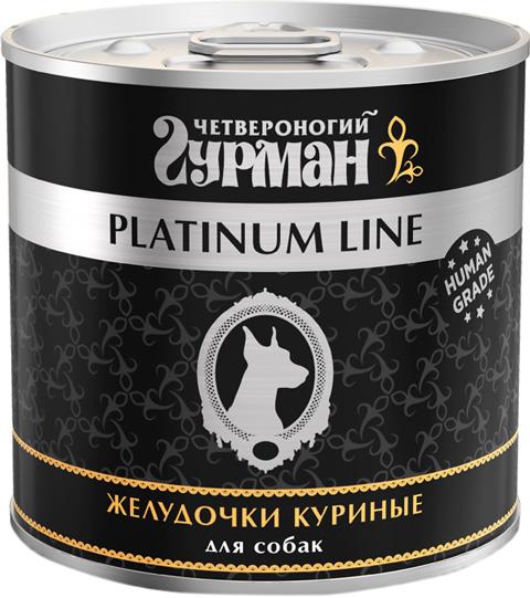 четвероногий гурман Platinum Line для взрослых собак с желудочками куриными в желе 240 гр (240 гр)