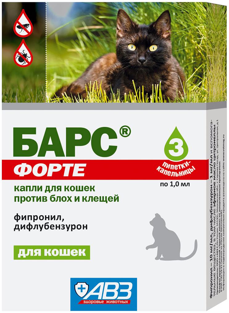 барс форте – капли для кошек против клещей, блох, вшей и власоедов (уп. 3 пипетки) авз (1 шт)