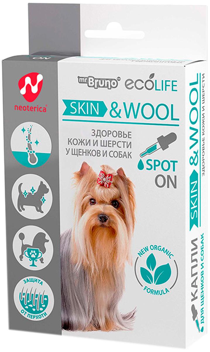 Картинка - Mr.bruno Ecolife Skin & Wool капли для собак и щенков для здоровья кожи и шерсти 10 мл (1 шт)