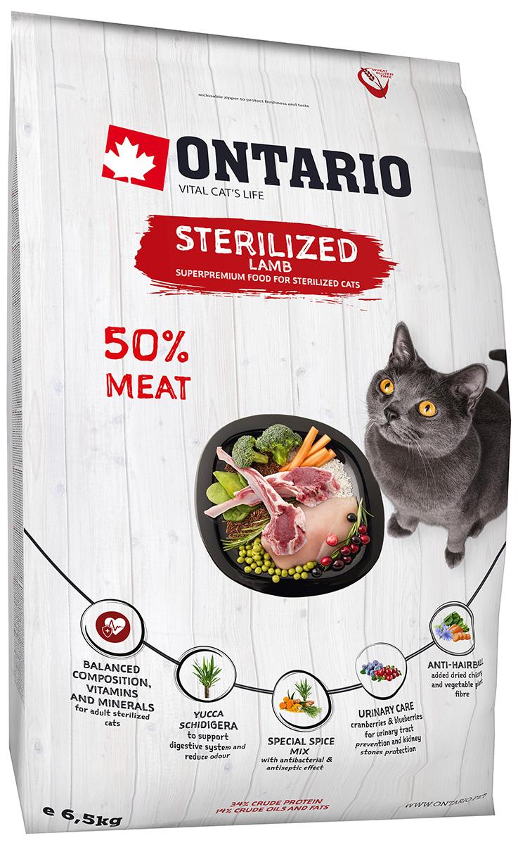 Ontario Cat Adult Sterilised Lamb для взрослых кастрированных котов и стерилизованных кошек с ягненком (6,5 кг)