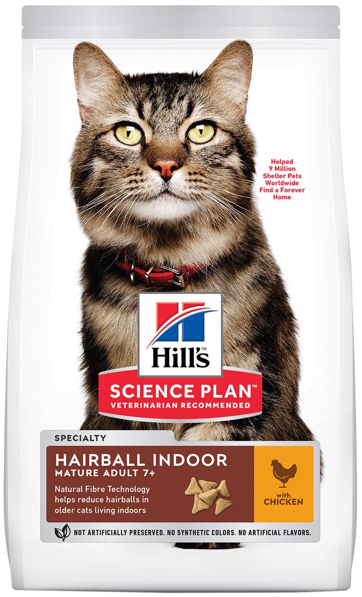 Hill's Science Plan Feline Mature Adult 7+ Hairball Indoor для пожилых кошек старше 7 лет живущих дома для вывода шерсти (1,5 кг) корм eukanuba для кошек для выведения комков шерсти 2 кг