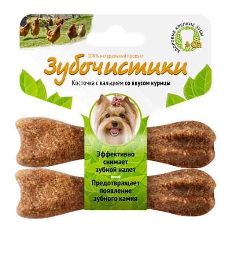 Лакомство зубочистики для собак маленьких пород для зубов с курицей (13 см)