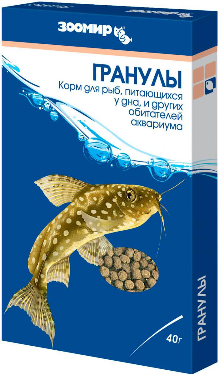 зоомир гранулы корм для донных рыб коробка (40 гр)
