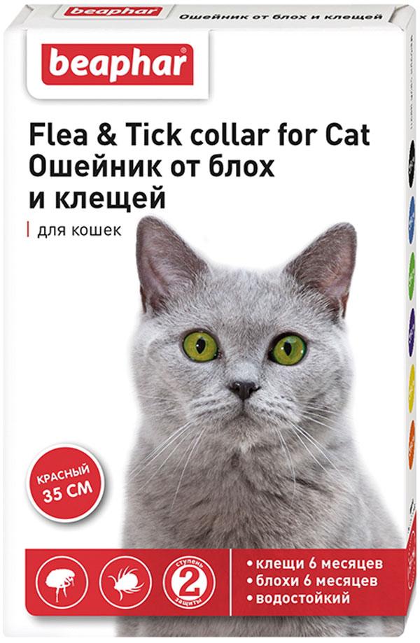 Beaphar ошейник для кошек против блох и клещей, красный 35 см (1 шт) ошейник для кошек beaphar diaz от блох и клещей синий 35см