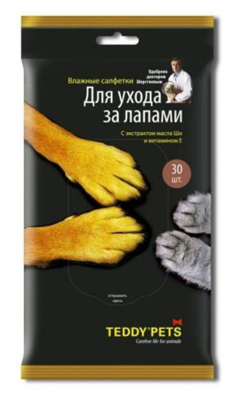 Teddy Pets – Салфетки влажные для ухода за лапами животных с экстрактом масла Ши и витамином е (30 шт) салфетки teddy pets влажные для ухода за глазами и ушами для кошек и собак