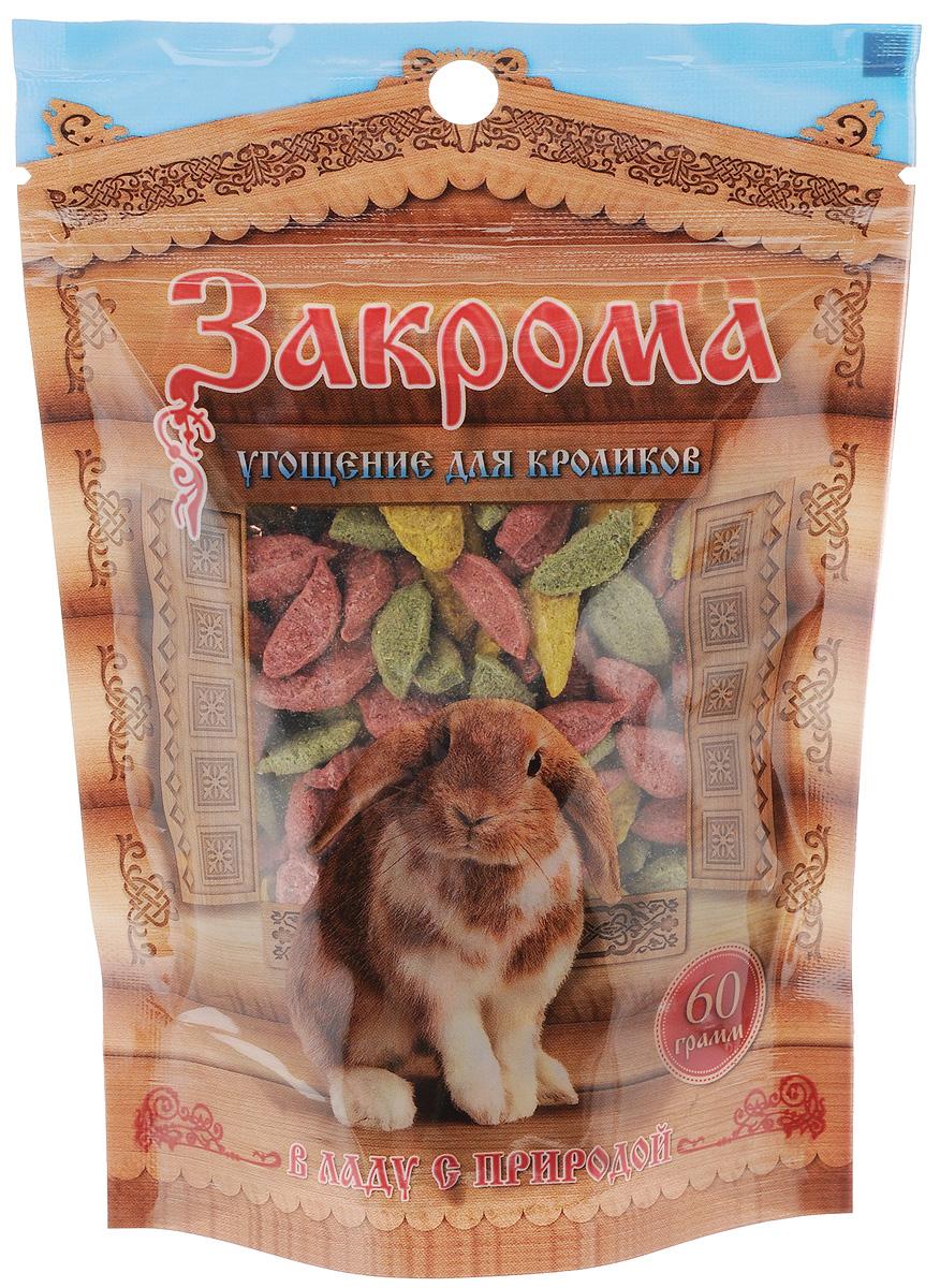 Закрома лакомство угощение для кроликов 60 гр (1 шт).