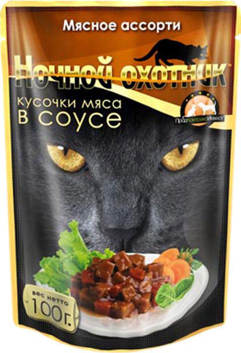 ночной охотник для взрослых кошек с мясным ассорти в соусе 100 гр (100 гр)