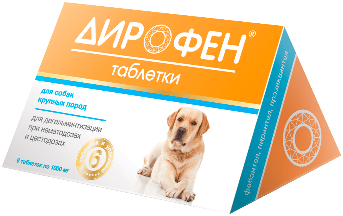 дирофен антигельминтик для собак крупных пород (уп. 6 таблеток) (1 шт)
