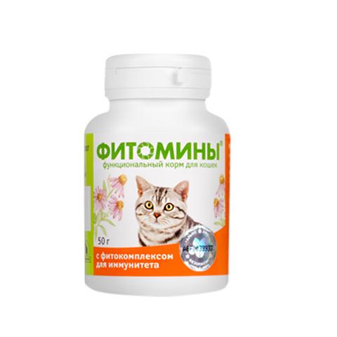 фитомины для кошек с фитокомплексом для иммунитета (50 гр).