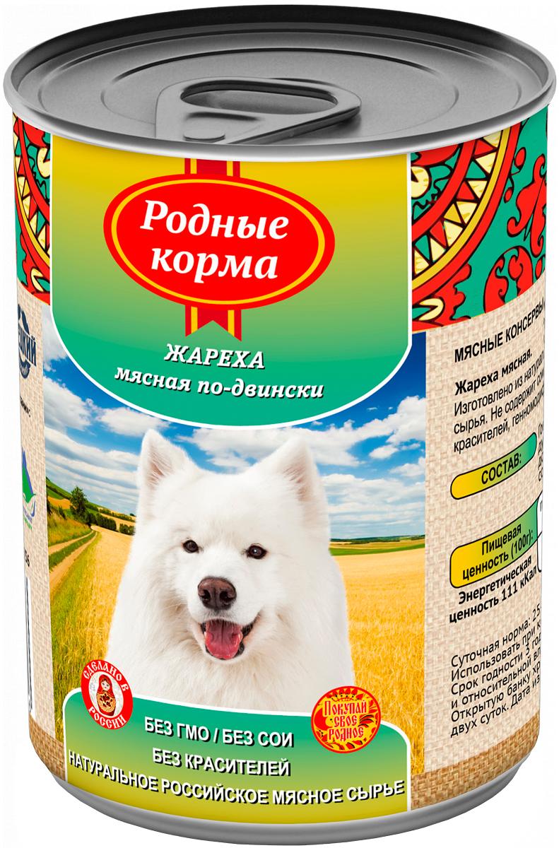 родные корма для взрослых собак с жарехой мясной по-двински (410 гр х 9 шт)