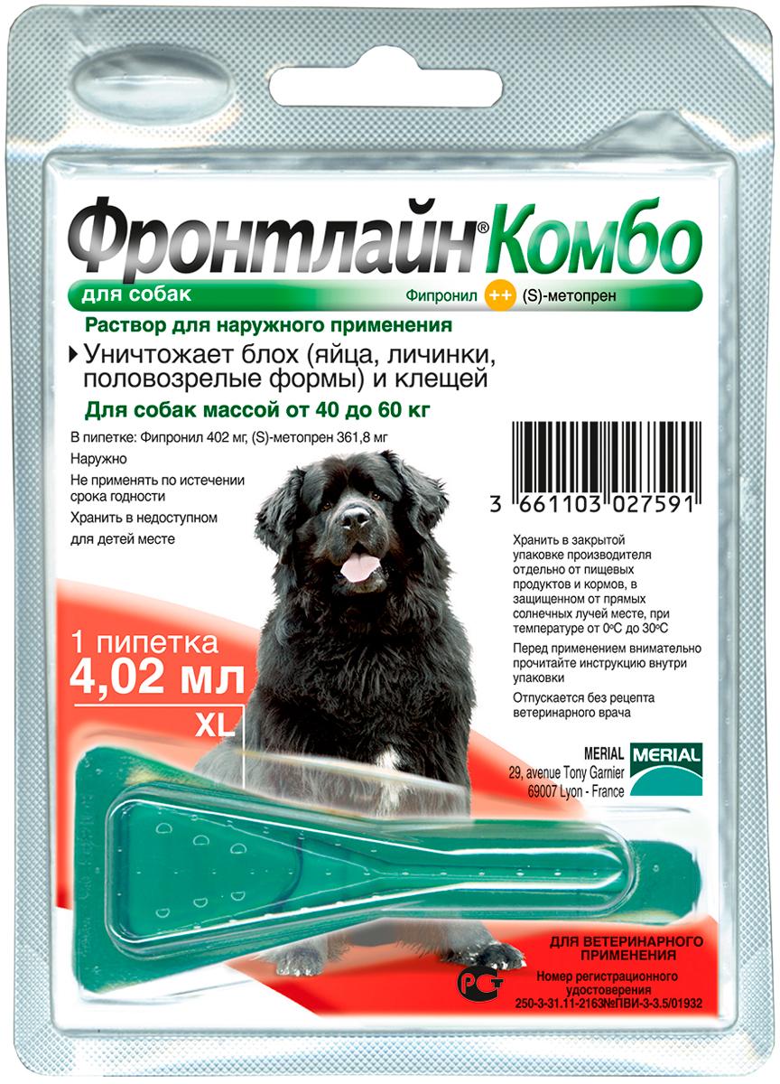 Фронтлайн Комбо для собак 40-60 кг (xl) – для защиты от клещей, блох в форме капель (1 пипетка)