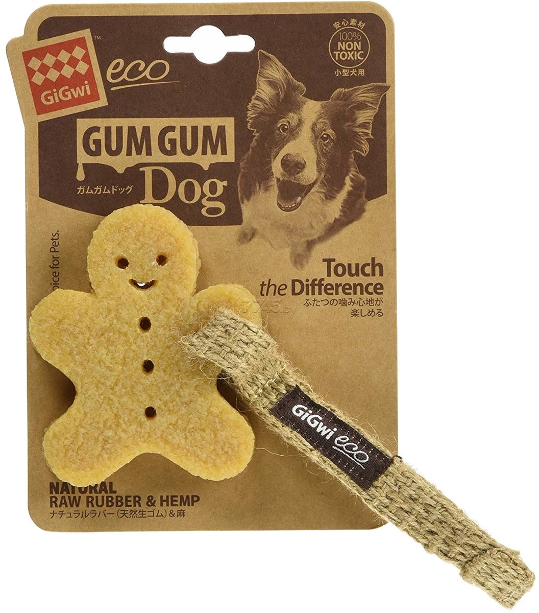 Игрушка для собак GiGwi Gum Gum Dog Пряник маленький 10 см (1 шт)
