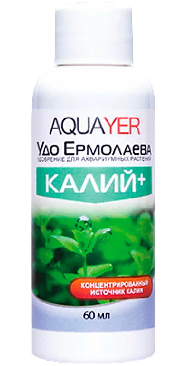 Удобрение для аквариумных растений Aquayer Удо Ермолаева Калий+ 60 мл (1 шт)