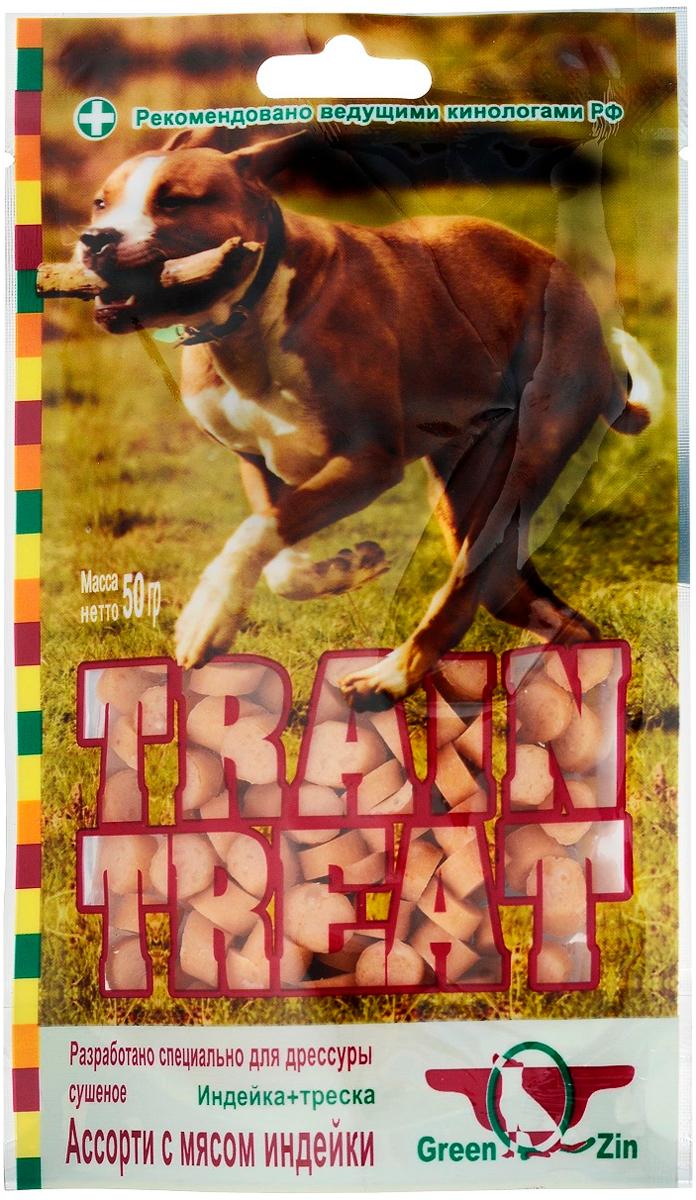 Лакомство Green Qzin Train Treat №2 для собак всех пород для дрессуры с индейкой и треской 50 гр (1 шт)