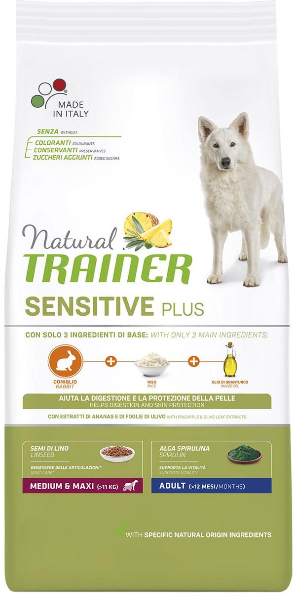 Trainer Natural Sensitive Plus Medium & Maxi Adult Rabbit & Rice безглютеновый для взрослых собак средних и крупных пород с кроликом и рисом (12 + 12 кг) фото