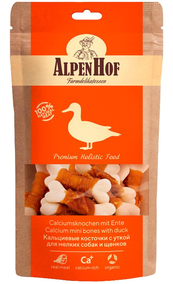 Лакомство AlpenHof для собак маленьких пород и щенков косточки кальциевые с уткой 50 гр (1 уп)