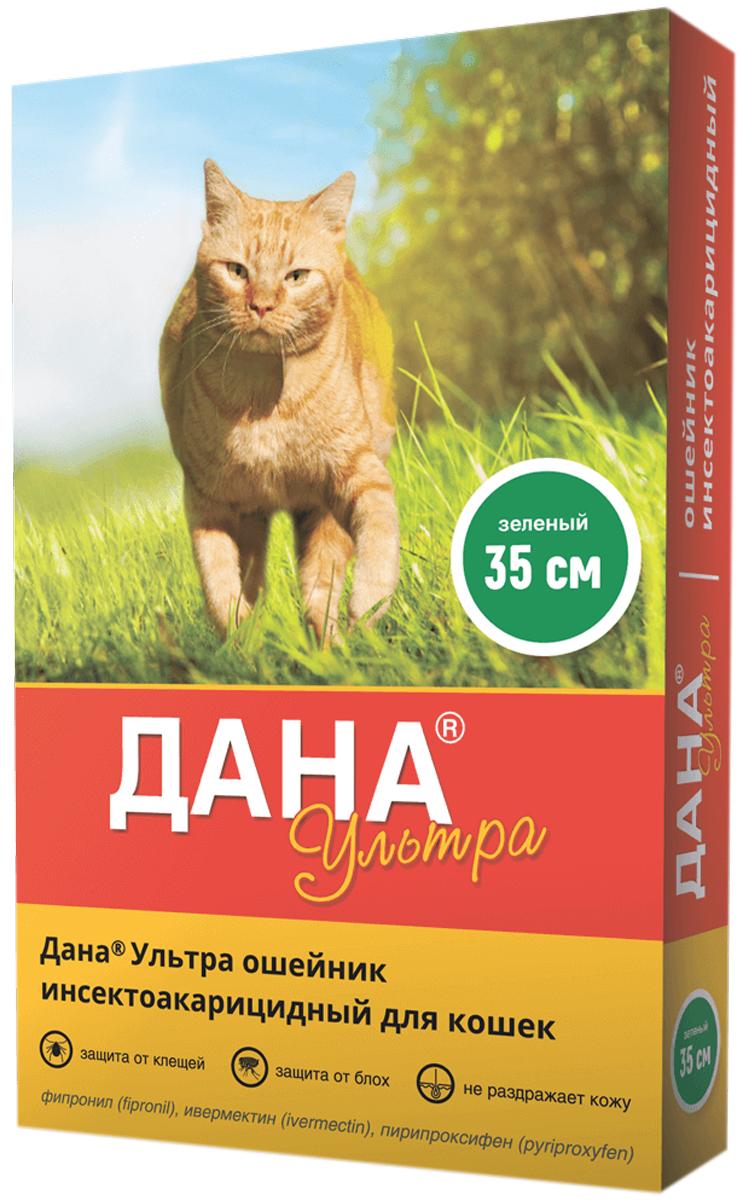 дана ультра ошейник для кошек против клещей,