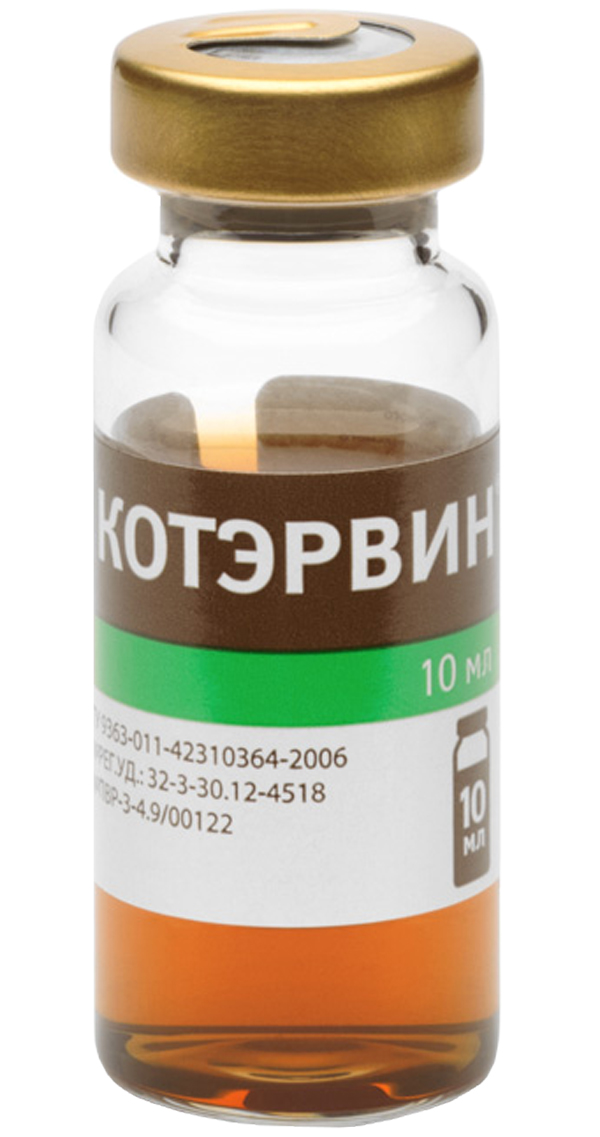 котэрвин гомеопатический препарат для кошек для профилактики и лечения урологического синдрома и мочекаменной болезни уп. 3 шт (3 х 10 мл).