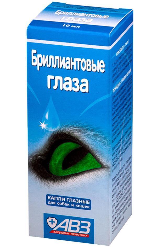 бриллиантовые глаза капли глазные для собак