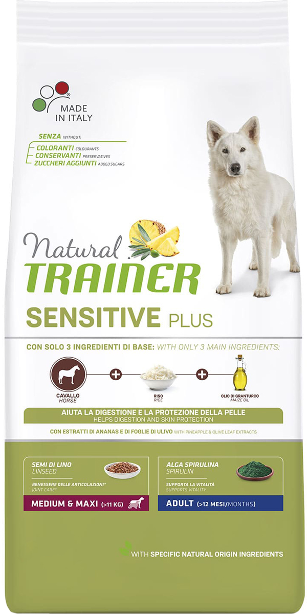 Trainer Natural Sensitive Plus Medium & Maxi Adult Horse & Rice безглютеновый для взрослых собак средних и крупных пород с кониной и рисом (12 + 12 кг)