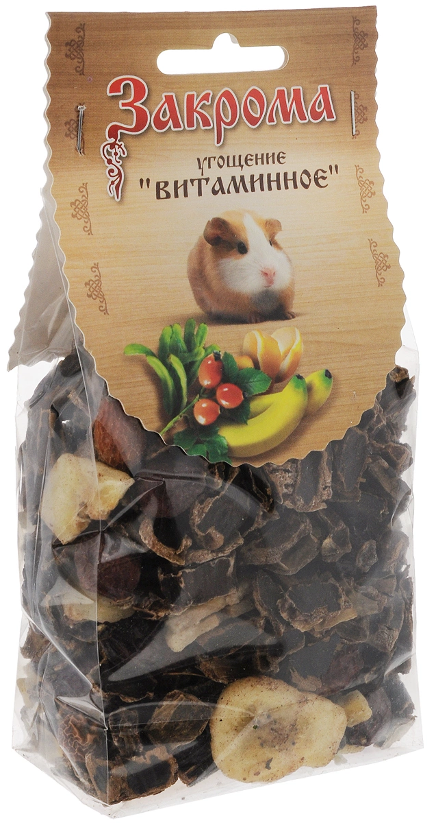 Закрома Витаминное лакомство угощение для грызунов 150 гр (1 шт).