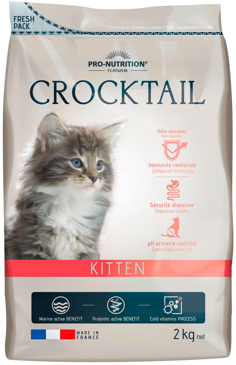 Flatazor Crocktail Kitten для котят (2 + 2 кг)