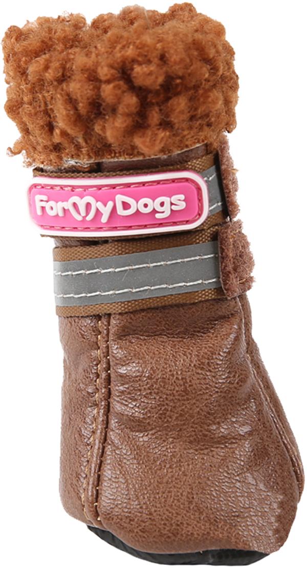 For My Dogs сапоги для собак кожаные зимние Овечка коричневые Fmd619-2017 Br (1)