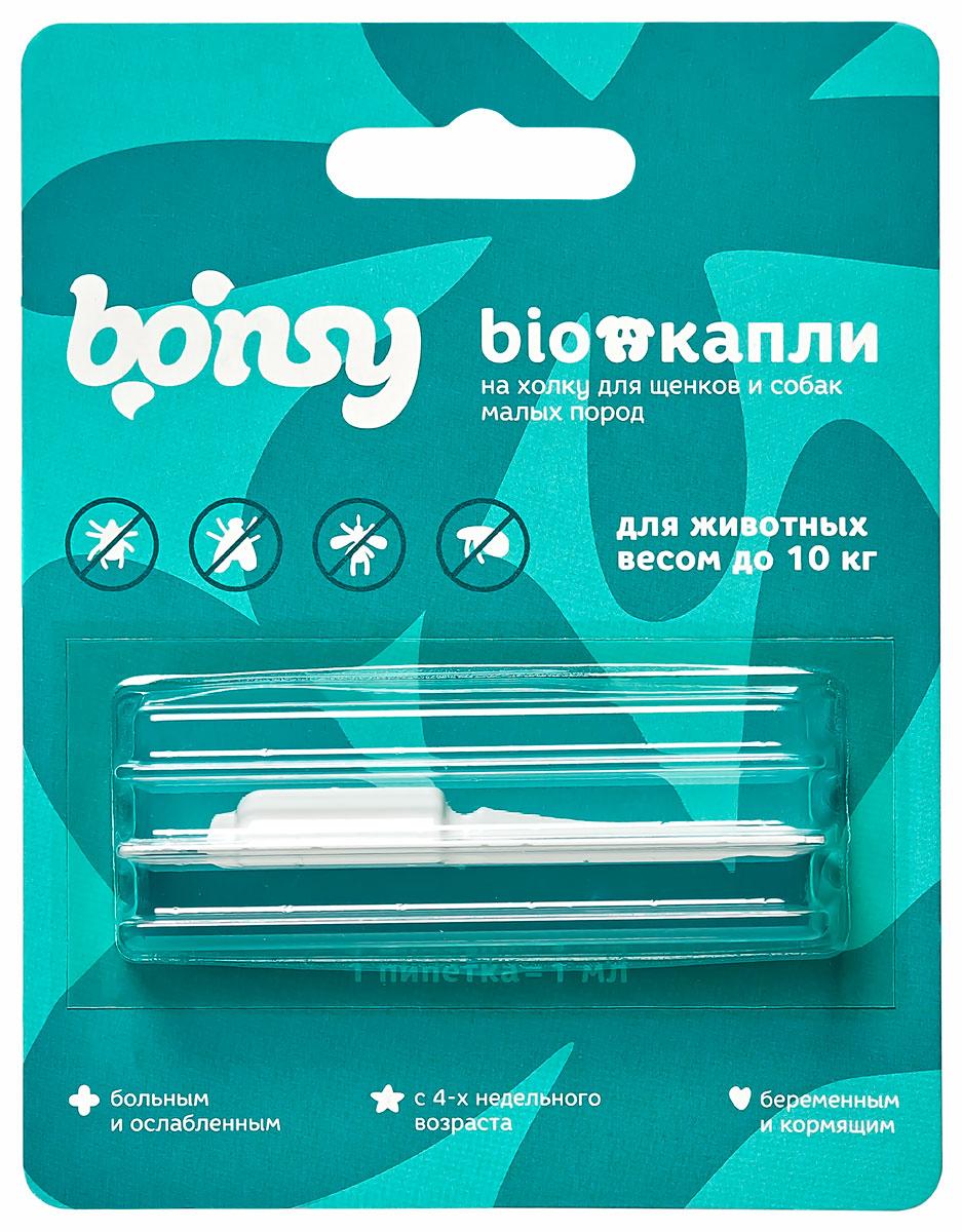 Bonsy BIOкапли для собак и щенков весом до 10 кг против клещей, блох, вшей, власоедов 1 пипетка 1 мл (1 шт)