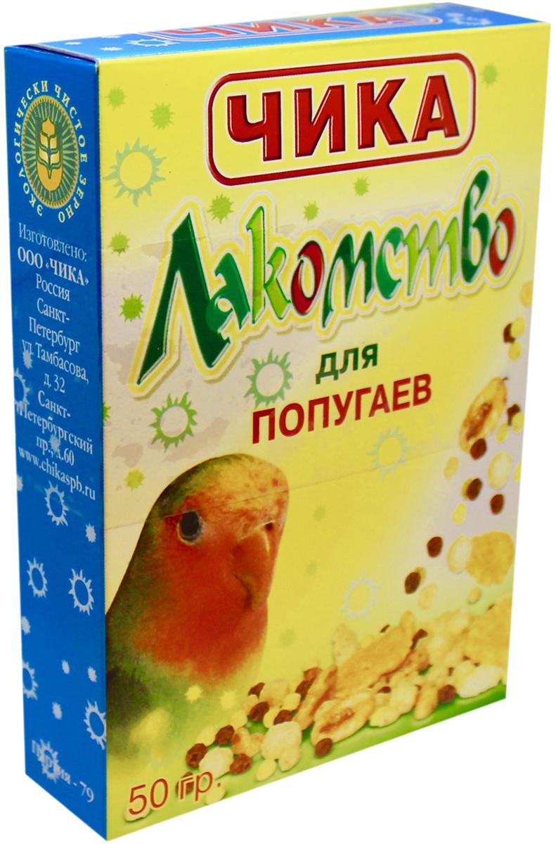 чика лакомство для попугаев с кальцием и клетчаткой (50 гр).