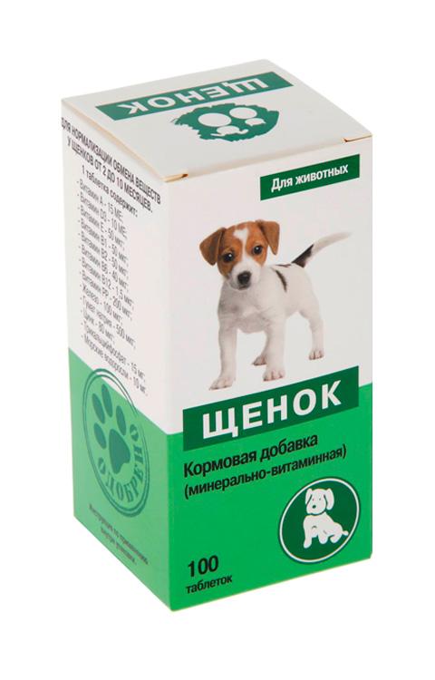 щенок минерально-витаминная подкормка для щенков (100 таблеток)