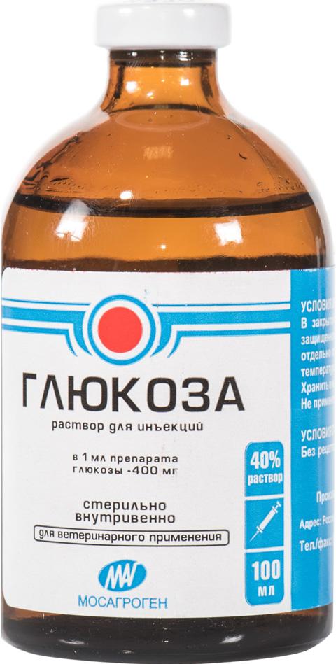 глюкоза 5 % раствор для инъекций (100 мл) препарат мосагроген рингер локка р р для инъекций 100мл