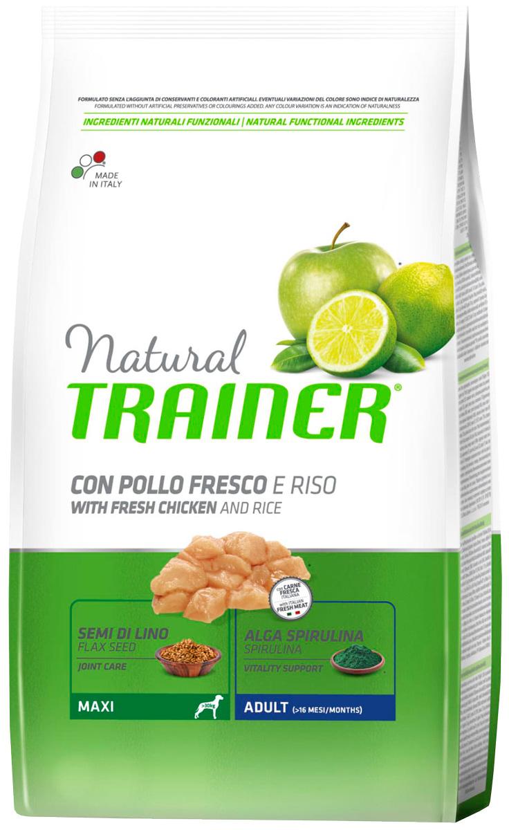 Trainer Natural Maxi Adult Chicken для взрослых собак крупных пород с курицей (12 кг) trainer сухой корм trainer natural medium adult для взрослых собак средних пород с курицей