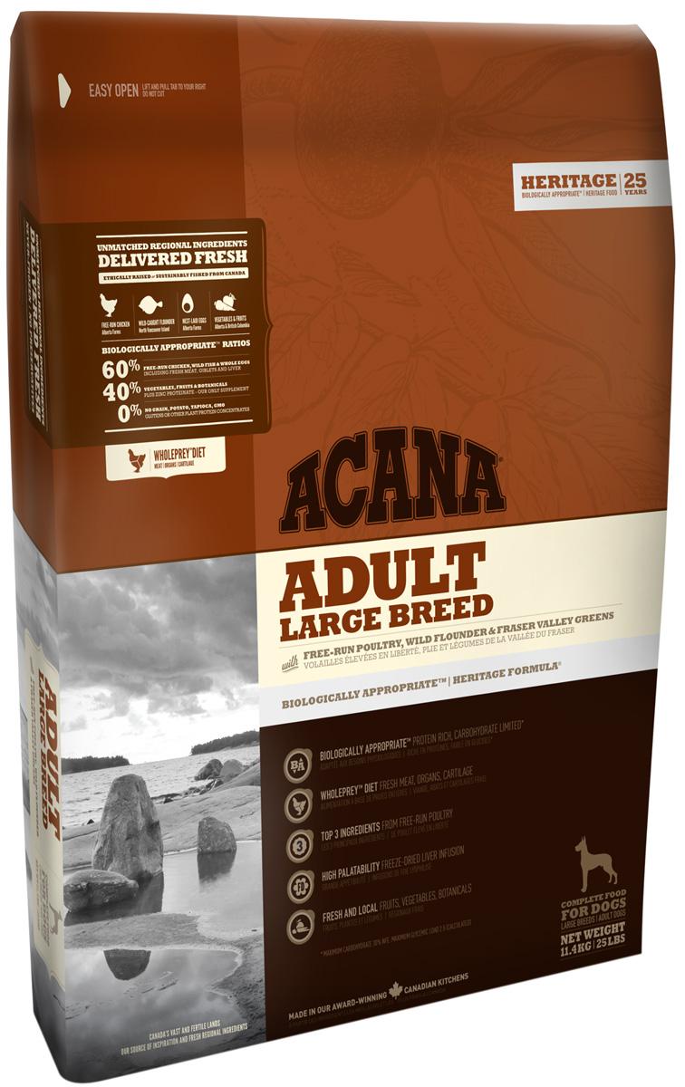 Acana Adult Large Breed для взрослых собак крупных пород (11,4 кг)