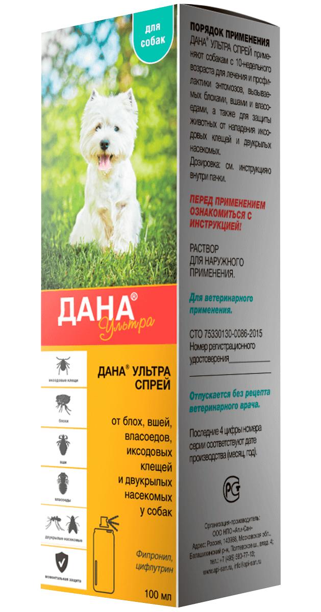 дана ультра – спрей для собак против клещей и блох фипронил + цифлутрин Apicenna (100 мл)