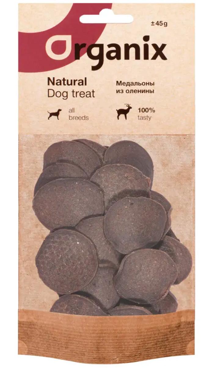 Лакомство Organix для взрослых собак всех пород медальоны из оленины (1 шт)