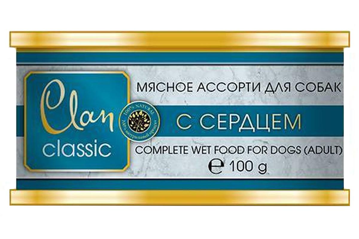 Фото - Clan Classic мясное ассорти для взрослых собак с сердцем (100 гр х 5 шт) clan classic мясное ассорти для взрослых кошек с языком 340 гр х 9 шт