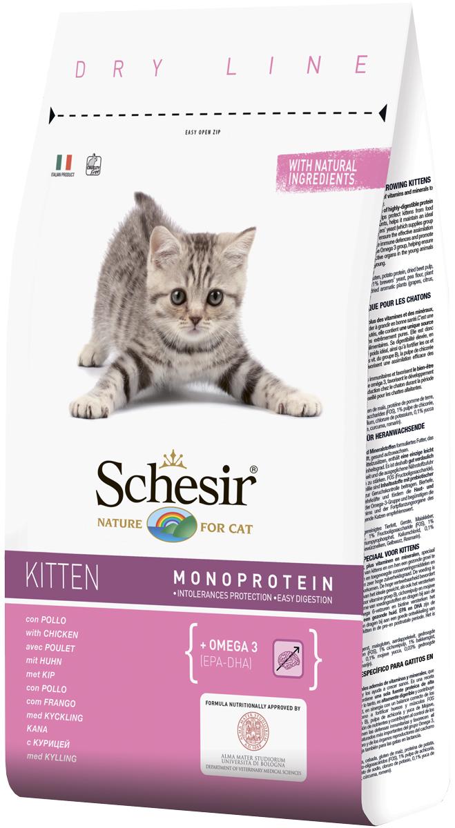 Schesir Kitten монобелковый для котят (0,4 кг) фото