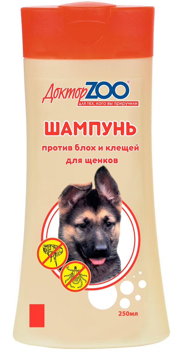 доктор Zoo - шампунь для щенков против блох и клещей (250 мл)