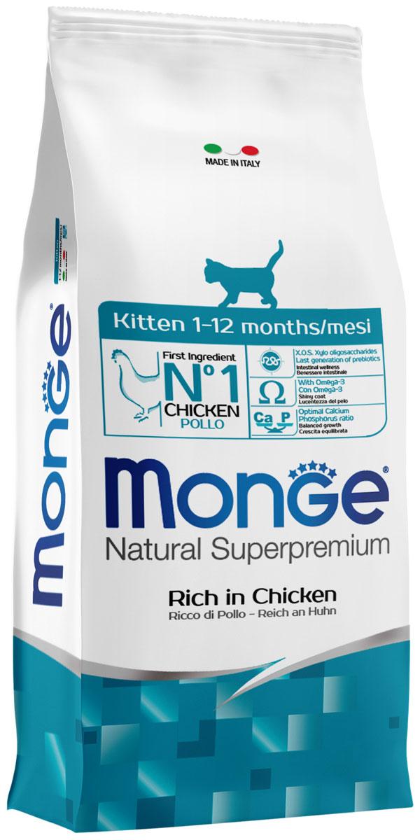 Monge Kitten Chicken для котят с курицей (1,5 + 1,5 кг)