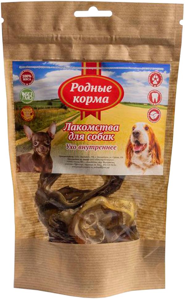 Лакомство родные корма для собак ухо внутреннее 35 гр (1 шт)