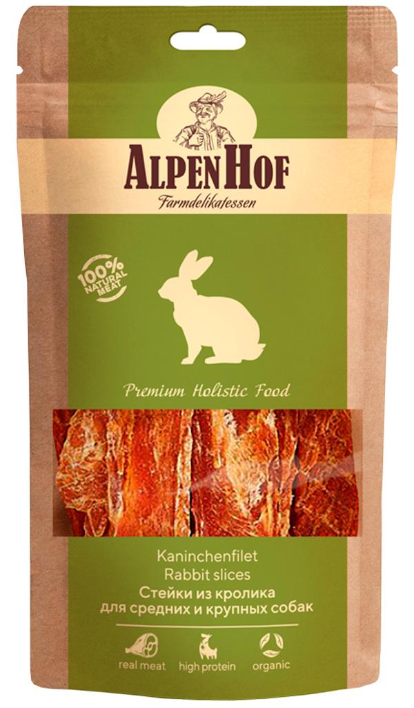 Лакомство AlpenHof для собак средних и крупных