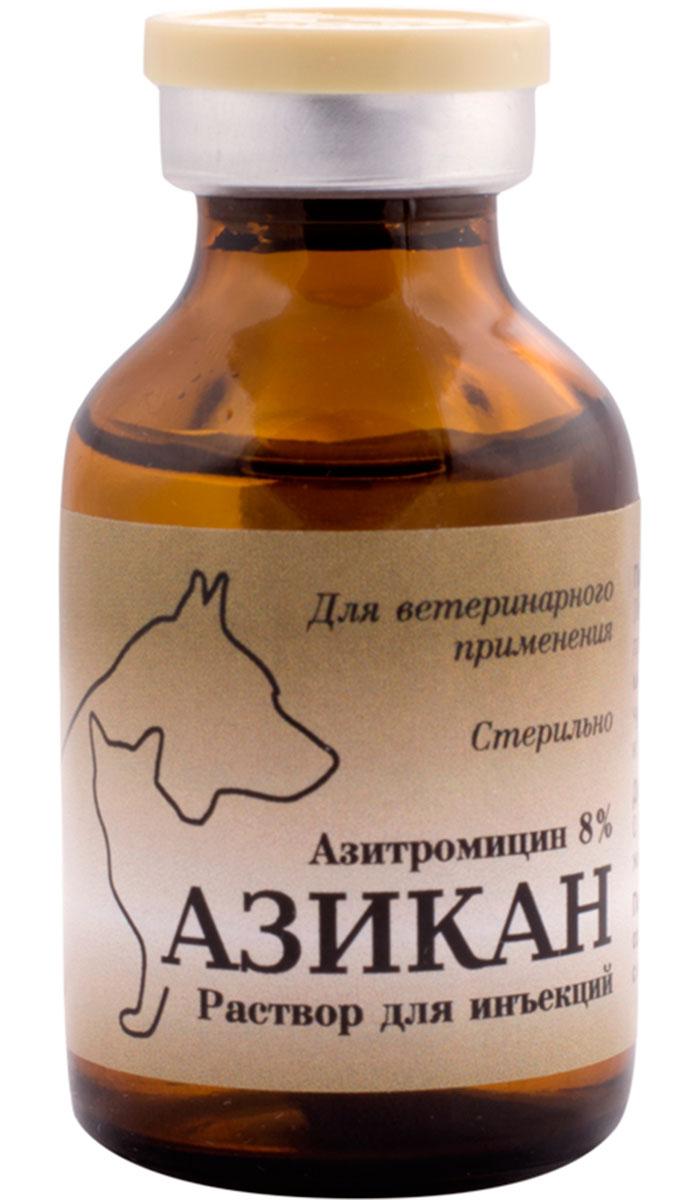 азикан антибактериальный препарат для собак и кошек 20 мл раствор для инъекций (1 шт)