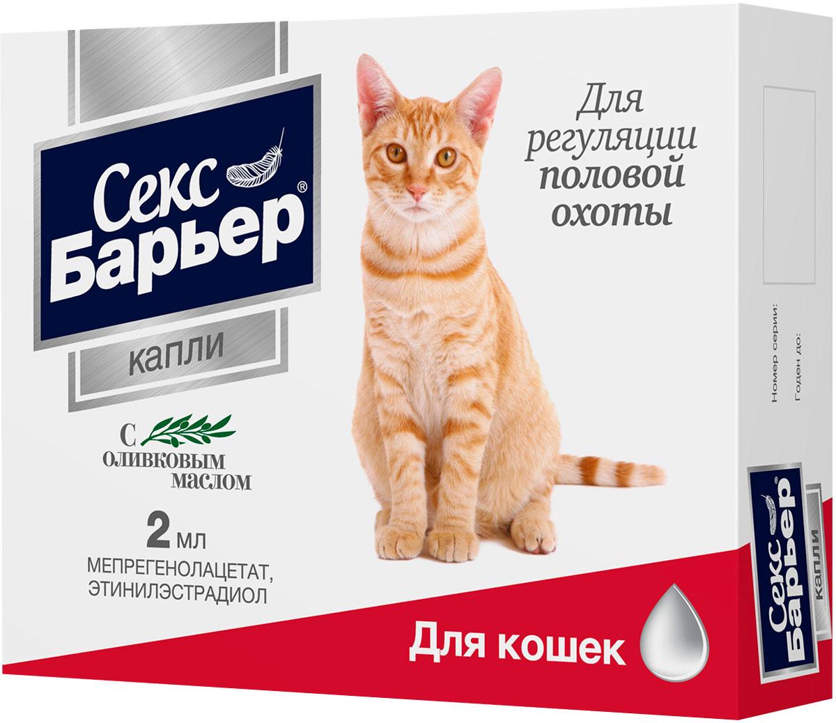 секс барьер капли для кошек 2 мл (1 шт)