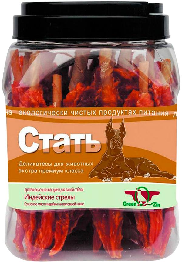 Лакомство Green Qzin Стать для собак всех пород мясо индейки сушеное на воловьей коже 600 гр (1 шт)