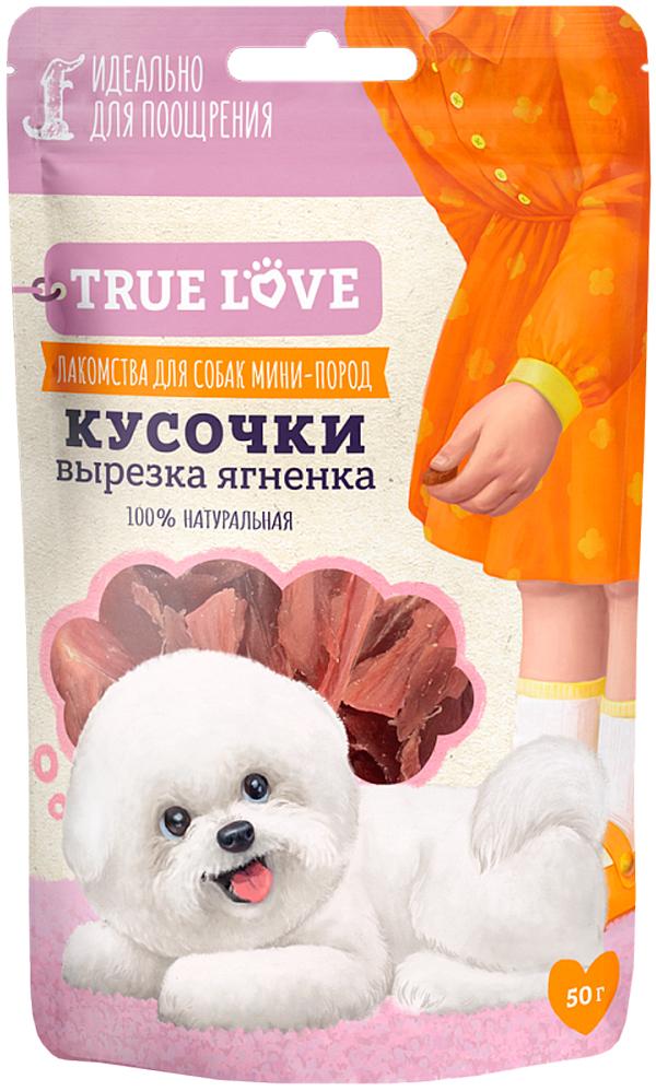 Лакомство Green Qzin True Love для собак маленьких пород кусочки из вырезки ягненка 50 гр (1 шт)