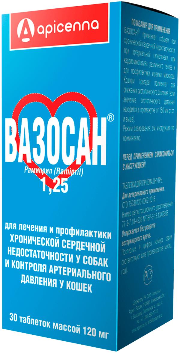Вазосан 1,25 мг препарат для лечения и профилактики хронической сердечной недостаточности у собак и контроля артериального давления у кошек (уп. 30 таблеток) (30 таблеток) фото
