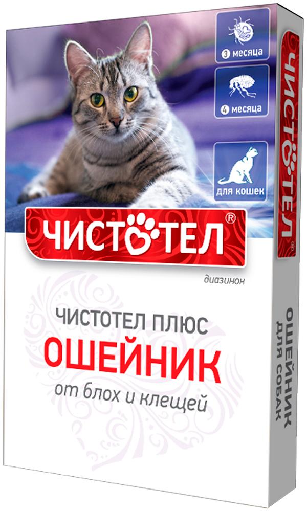 чистотел плюс ошейник для кошек против блох и клещей 35 см (1 шт)