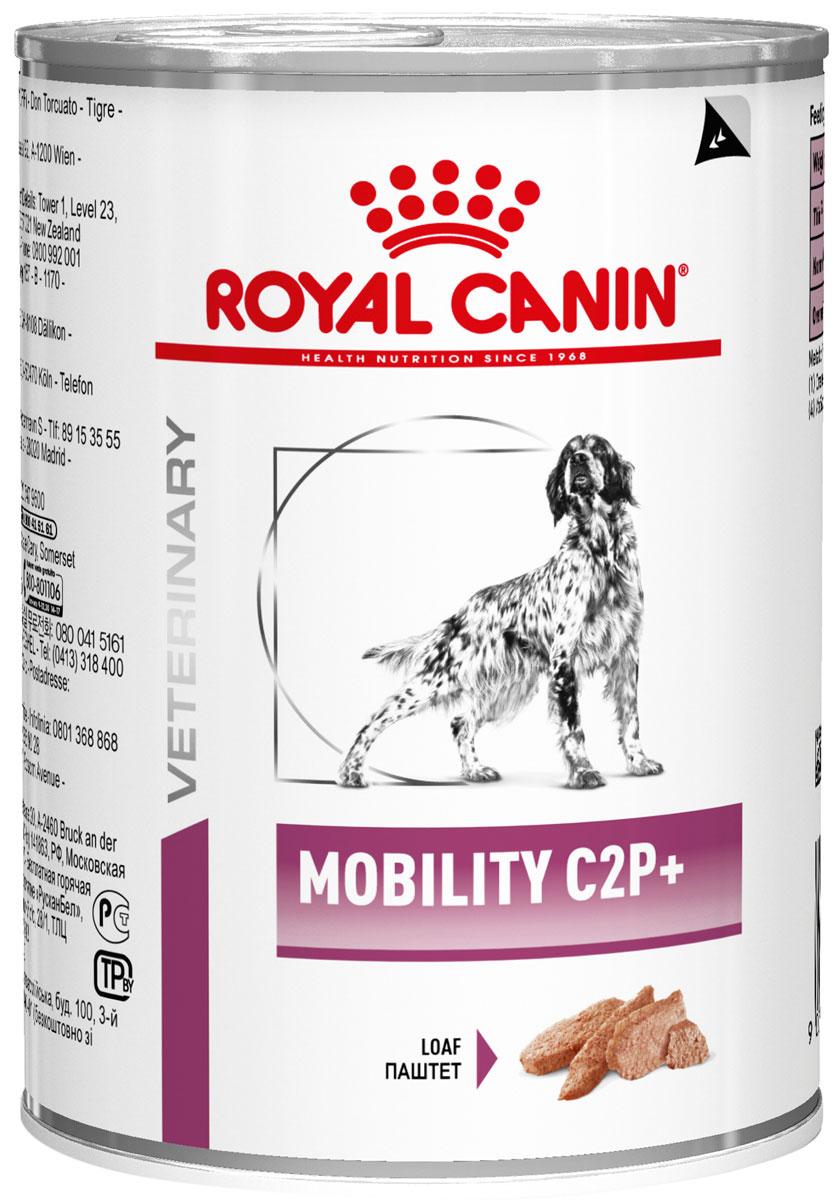 Royal Canin Mobility Mc25 C2p+ для взрослых собак при заболеваниях опорно-двигательного аппарата 400 гр (400 гр х 12 шт)